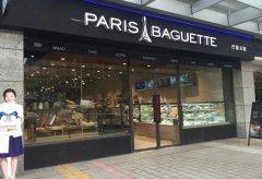 财气网谈巴黎贝甜加盟条