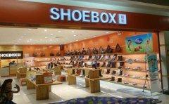 小本创业鞋柜加盟费和加