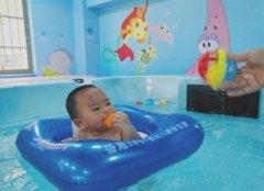 商机创业网:婴儿游泳馆加盟好不