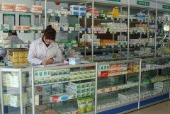 创业项目2020年加盟药店需
