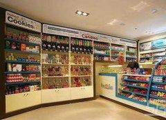金融超市网谈2020年新型中小投
