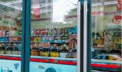 捷翔配资谈开超市的利润和风