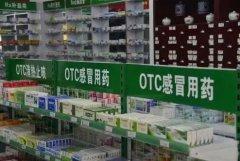 药店利润一般是多少?(药店一个月的纯利润是多少?)