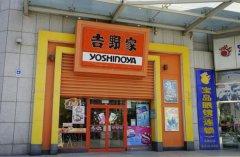 8月4日吉野家将关闭150家门店,吉野家此次大规模关店