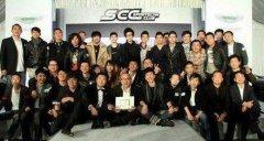 scc创始人有哪些,SCC成员背景揭秘