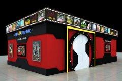 互联网100个创业项目7d影院