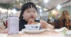 3岁女童被爸妈喂到70斤吃播赚钱