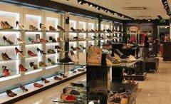 鞋店加盟适合男性开的十五种店