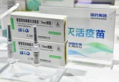 """新冠病毒灭活疫苗首次亮相,决战决胜疫情的""""杀手锏"""