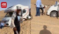 敦煌文旅局回应救车遭索要救援证,正调查相关情况