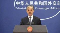 外交部回应菅义伟当选日本首相,安倍内阁全体辞职