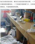 南师大20岁学生宿舍死亡,案件细节以警方发布的公告