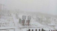 四川峨眉山迎入秋来第一场雪,最低气温达零下2.5度