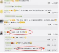 冯绍峰给赵丽颖的祝福评论被淹了,别破坏我们的队形